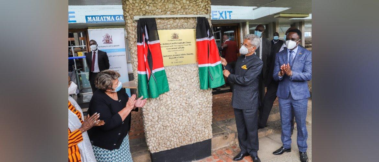 Dr. S. Jaishankar, External Affairs Minister inaugurating the refurbished 'Mahatma Gandhi Library' at the University of Nairobi during his visit to Kenya  14 June 2021