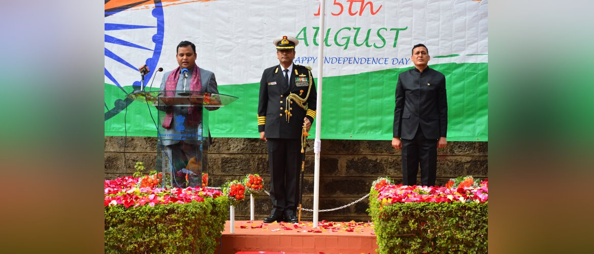 Cd'A <i>a.i.</i> Mr. Ashish Sinha's address during the celebrations of 75th Independence Day, 2021
